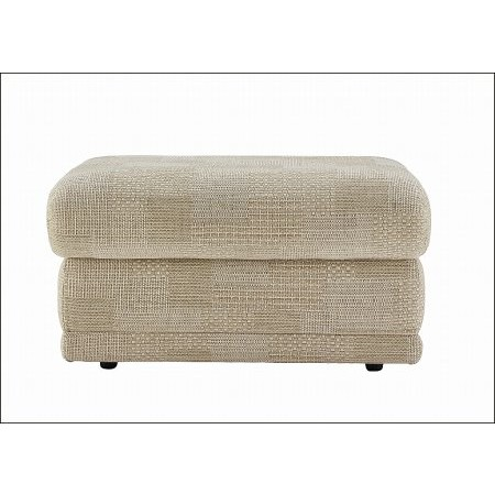 G Plan Upholstery - Milton Storage Footstool